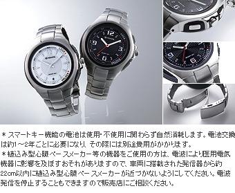 Часы с интегрированным ключом (D061 (черный)/ D062 (белый)) для Toyota AURIS NZE154H-BHXNK-M (Окт. 2009–Окт. 2010)