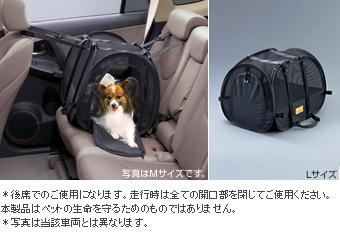 Сетка для животных (L) для Toyota AURIS NZE154H-BHXNK-M (Окт. 2009–Окт. 2010)