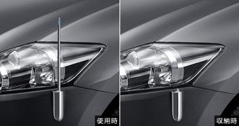 Габаритная антенна-лампа крыла (телескопическая выдвижная с электроприводом (авто передний)) для Toyota AURIS NZE154H-BHXNK-M (Окт. 2009–Окт. 2010)