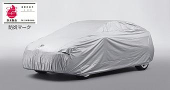 Чехол для машины (огнестойкий тип (для зеркала двери)) для Toyota AURIS NZE154H-BHXNK-M (Окт. 2009–Окт. 2010)