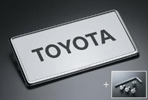 Рамка номера с набором против кражи (тип 1): deluxe (роскошный) /[основная часть набора](набор (секретный болт (для рамки номера))), (рамка номера передняя (deluxe (роскошный))), (рамка номера задняя  для Toyota AURIS NZE154H-BHXNK-S (Окт. 2006–Дек. 2008)
