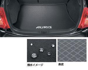 Лоток мягкий багажного отсека для Toyota AURIS NZE154H-BHXNK-S (Окт. 2006–Дек. 2008)