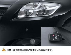 Датчик парковки (звуковой (датчик 4 шт.)) для Toyota AURIS NZE154H-BHXNK-S (Окт. 2006–Дек. 2008)
