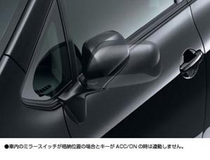 Автоматически складывающиеся зеркала для Toyota AURIS NZE154H-BHXNK-S (Окт. 2006–Дек. 2008)