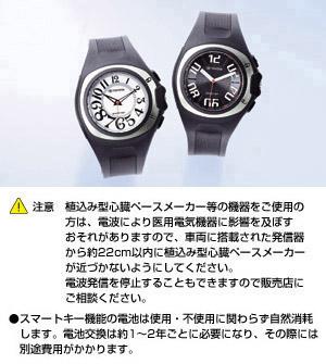 Часы с интегрированным ключом [C071(черный)/ C072 (белый)] для Toyota AURIS NZE154H-BHXNK-S (Окт. 2006–Дек. 2008)