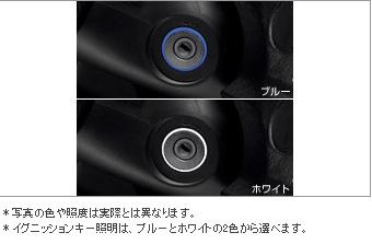 Подсветка ключа зажигания (голубой / белый) для Toyota VITZ NSP135-AHXGK (Дек. 2010–Сент. 2011)