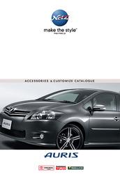 Каталог аксессуаров для Toyota AURIS