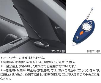 Удаленный запуск (стандартный тип), удаленный запуск F / K, основная часть (STD, мульти-иммобилайзер)/ удаленный запуск (стандартный тип), удаленный запуск F / K, основная часть (STD, мульти) для Toyota AURIS NZE154H-BHXNK-M (Окт. 2011–Авг. 2012)