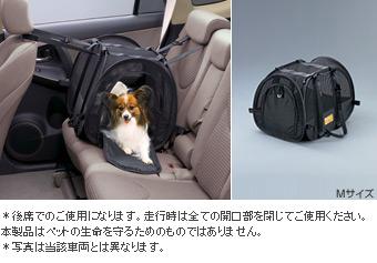 Сетка для животных (M) для Toyota AURIS NZE154H-BHXNK-M (Окт. 2011–Авг. 2012)