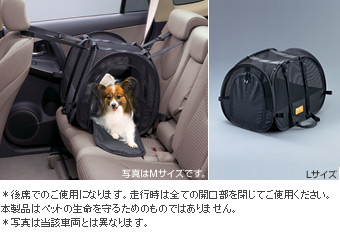 Сетка для животных (L) для Toyota AURIS NZE154H-BHXNK-M (Окт. 2011–Авг. 2012)