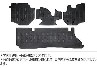 Коврик салона (стандартный тип) для Toyota HIACE KDH201V-SMPDY-G (Июль 2010–Май 2012)