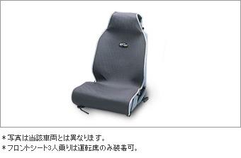 Чехол сиденья (серый) для Toyota HIACE KDH206V-RRPDY (Июль 2010–Май 2012)