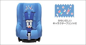 Чехол детского сиденья для Toyota HIACE TRH200K-ERPDK (Июль 2010–Май 2012)