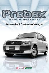 Каталог аксессуаров для Toyota PROBOX