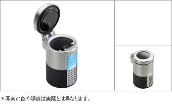 Пепельница (тип широкого применения с LED) для Toyota HIACE TRH200V-SMPDK (Дек. 2013–Янв. 2015)