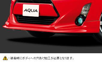 Спойлер передний для Toyota AQUA NHP10-AHXEB(B) (Дек. 2014–)