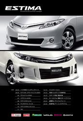 Каталог аксессуаров для Toyota ESTIMA