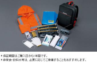набор спасательный для Toyota HIACE KDH201V-SRPDY (Янв. 2015–)