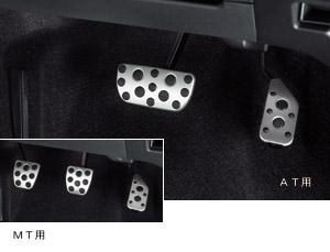набор алюминиевой падали для Toyota VITZ KSP90-AHXDK (Сент. 2008–Авг. 2010)