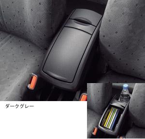 Консольная коробка (подлокотник) для Toyota VITZ KSP90-AHXDK (Сент. 2008–Авг. 2010)