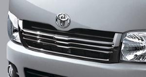 Хромированная решетка радиатора (хромированная) для Toyota HIACE KDH206V-RRPDY (Авг. 2007–Июль 2010)