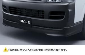 Спойлер передний (необработанный) для Toyota HIACE TRH200V-RBMDK (Авг. 2007–Июль 2010)