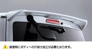 Спойлер задний для Toyota HIACE KDH206V-RRPDY (Авг. 2007–Июль 2010)