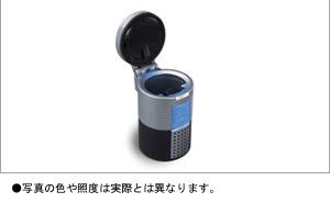 Пепельница (тип широкого применения с LED) для Toyota HIACE KDH206V-RRPDY (Авг. 2007–Июль 2010)