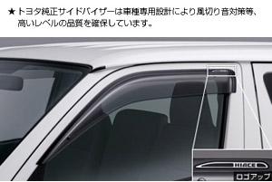 Дефлектор двери (RV широкий) для Toyota HIACE KDH206V-RRPDY (Авг. 2007–Июль 2010)