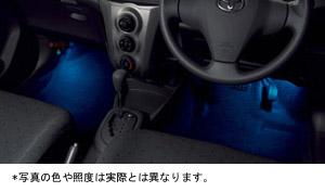 Подсветка пола (голубой) для Toyota VITZ SCP90-AHXEK (Авг. 2007–Сент. 2008)