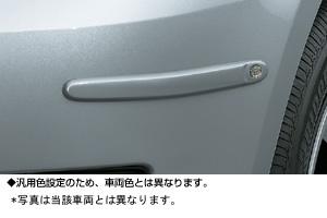 Защита угла бампера (роскошный тип) для Toyota VITZ SCP90-AHXEK (Авг. 2007–Сент. 2008)