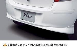 Спойлер заднего бампера для Toyota VITZ SCP90-AHXEK (Авг. 2007–Сент. 2008)